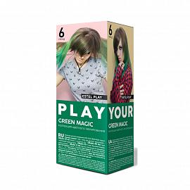 Купить средство для перманентного окрашивания волос в интернет-магазине | «Парфюм-Лидер». Лучшие средства от известных брендов. Скидки, подарки и акции.